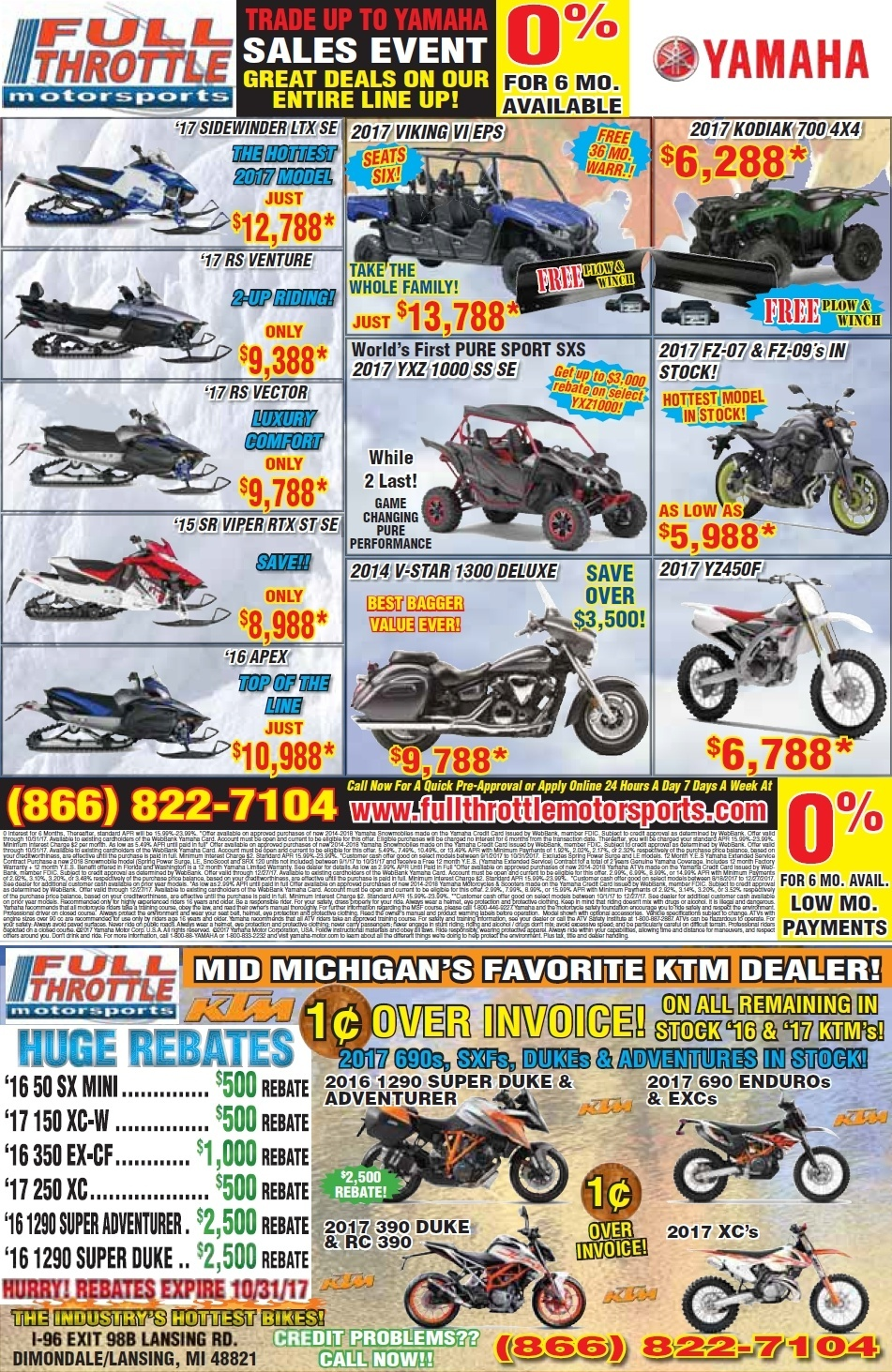 New Yamaha & Used Inventory Deals October, 2017